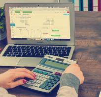 Сколько стоит обучение на бухгалтера