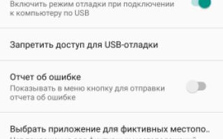 Восстановление удаленных файлов на андроид в москве