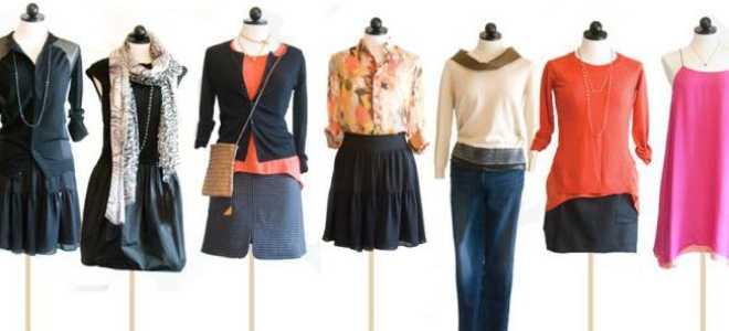 Как стать модельером дизайнером одежды