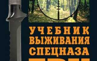 Книги про бойцов мма