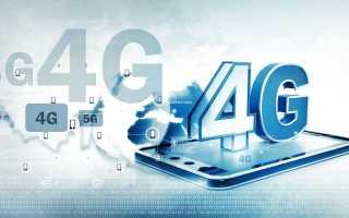 Почему не работает сеть 3g