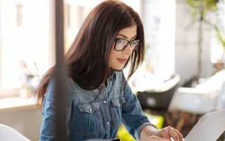 Тренинги личностного роста онлайн бесплатно