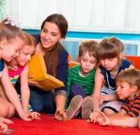 Курсы воспитатель дошкольного образования