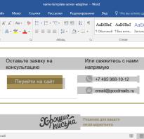 Как отправить html письмо через outlook