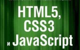 Книги в формате html