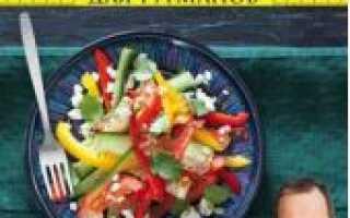 Худеем без диет книга
