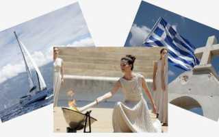 Греческий онлайн обучение