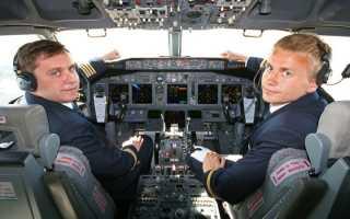 Обучение в аэрофлоте