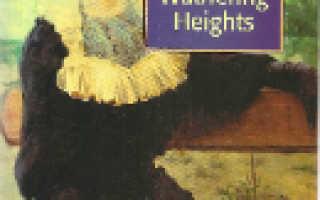 Читать электронные книги на английском