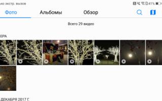 Как обрабатывать видео для youtube на телефоне