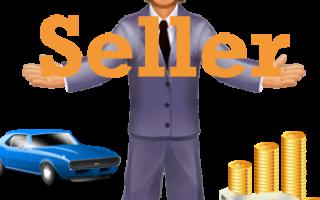 Менеджер по продажам профессия