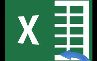 Как обновить файл excel