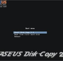 Копирование жесткого диска с системой
