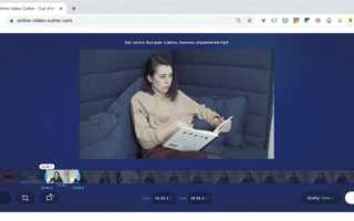 Режим видео онлайн