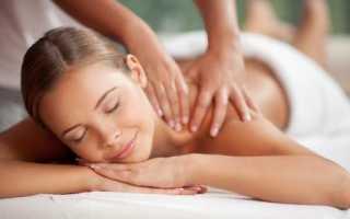 Антистрессовый массаж видео