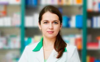 Фармацевт высшее заочное обучение