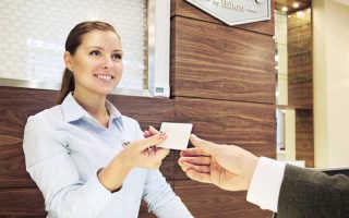Гостиничный сервис менеджер