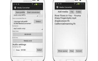 Как уменьшить качество видео на телефоне