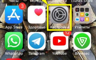 Переадресация телефона на другой номер