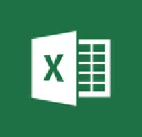 Excel курсы для продвинутых пользователей