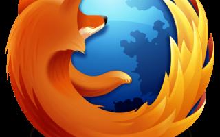 Firefox сохранение в pdf
